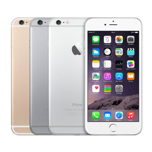 iPhone 6 Rental Brisbane